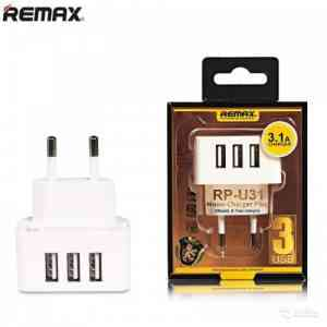 REMAX FAST CHARGER 3.1A 3 USB RP-U31