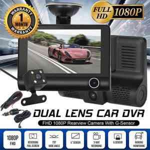 Car DVR Sri Lanka