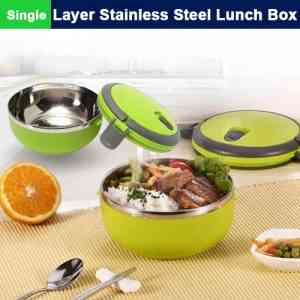 1 Layer Round Stainless Steel Lunch Box Kitchen & Dining