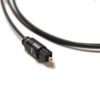 Digital Optical Cable Computer Accessories