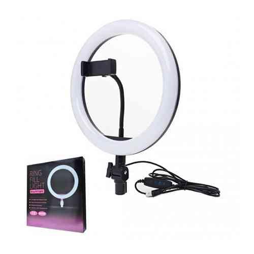 Ring Light LED Beauty Fill Light Tripods