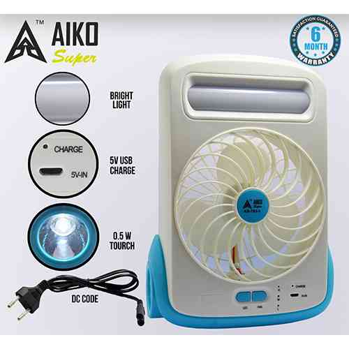 Mini Rechargeable Fan with Torch Aiko AS-703-L Home & Lifestyle