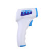 Babyly Non-Contact Infrared Thermometer Health & Beauty