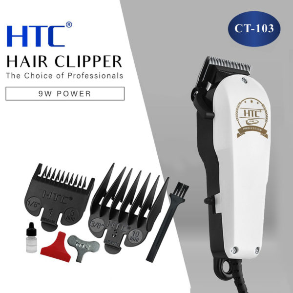 HTC Professional Hair Clipper CT-103   Hair Trimmer Trimmers