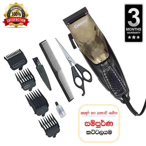 GEEMY GM 1003 Trimmer Electric Hair Clipper Hair Cutting machine Trimmers